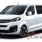Произвели замеры Opel Zafira Life