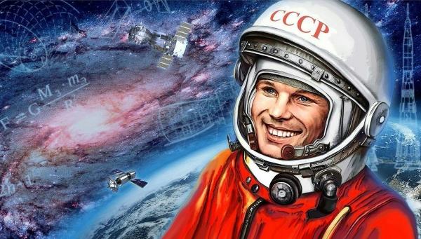 Поздравляем с Днём Космонавтики!