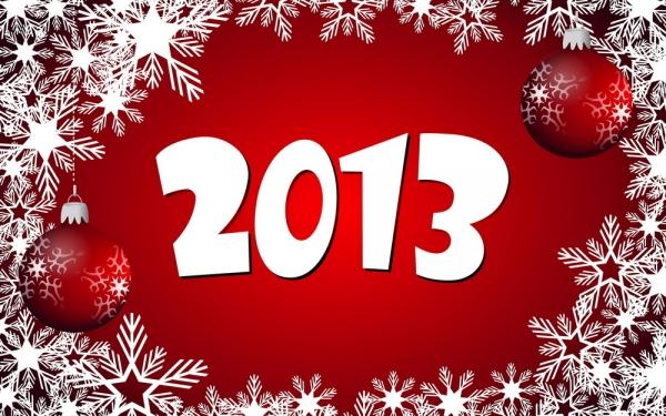 Поздравляем с Новым годом 2013!
