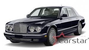 Bentley Arnage I (1998-2002)