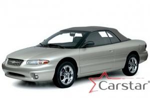 Chrysler Sebring I купе (1994-2000)