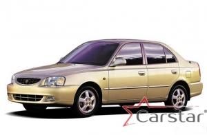Hyundai Aссent II (1999-2012)