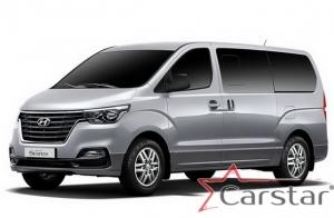 Hyundai Grand Starex (2017->)