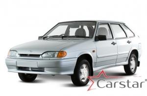 Lada 2113-2115 Samara II (1997-2012)