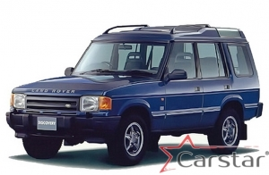 Land Rover Discovery I (1989-1998)