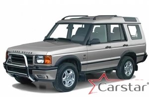 Land Rover Discovery II (1998-2004)