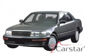 Lexus LS I (1989-1994)