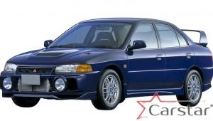 Mitsubishi Lancer VI (1991-1995)