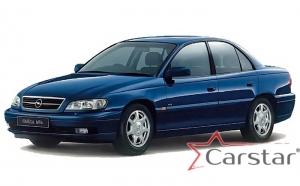 Opel Omega B (1994-2003)