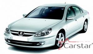 Peugeot 607 (2000-2010)