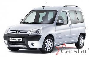 Peugeot Partner I (2002-2008)