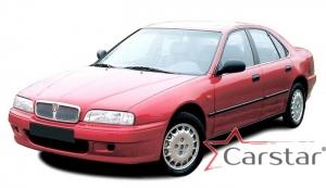 Rover 600 (1993-1999)