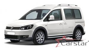 Volkswagen Caddy III (2004-2015)
